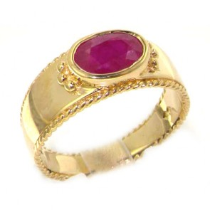 9ct Yellow Gold Ruby Solitaire Band Ring
